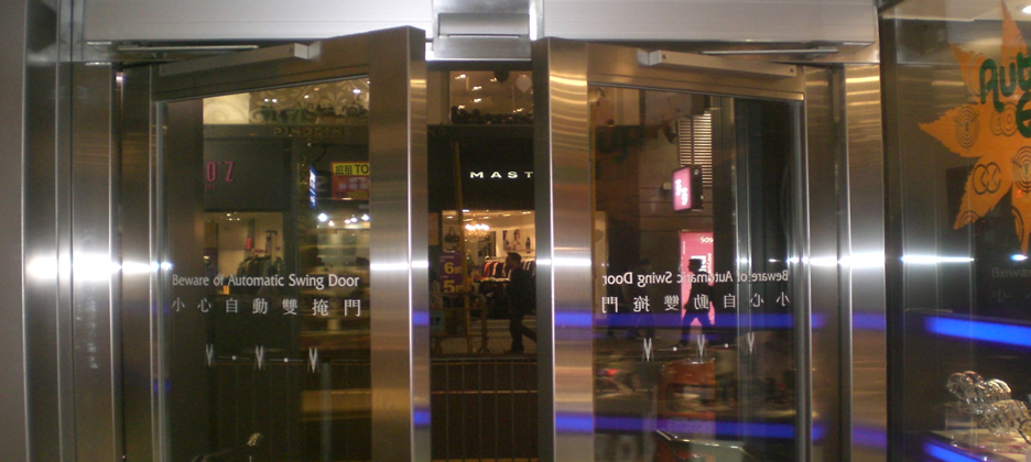 Automatic Swing Doors Southport